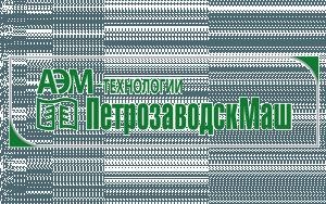 ПетрозаводскМаш